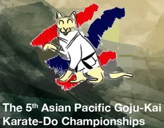 مسابقات آسیایی تایلند